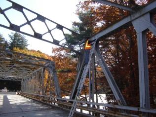 Fall 2009 Bridge Inspection